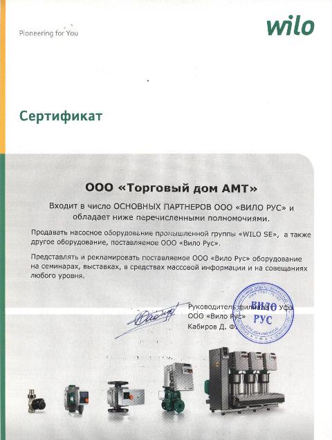Уплотнения теплообменника Alfa Laval AQ2S-FD Самара Пластины теплообменника Kelvion VT04 Архангельск